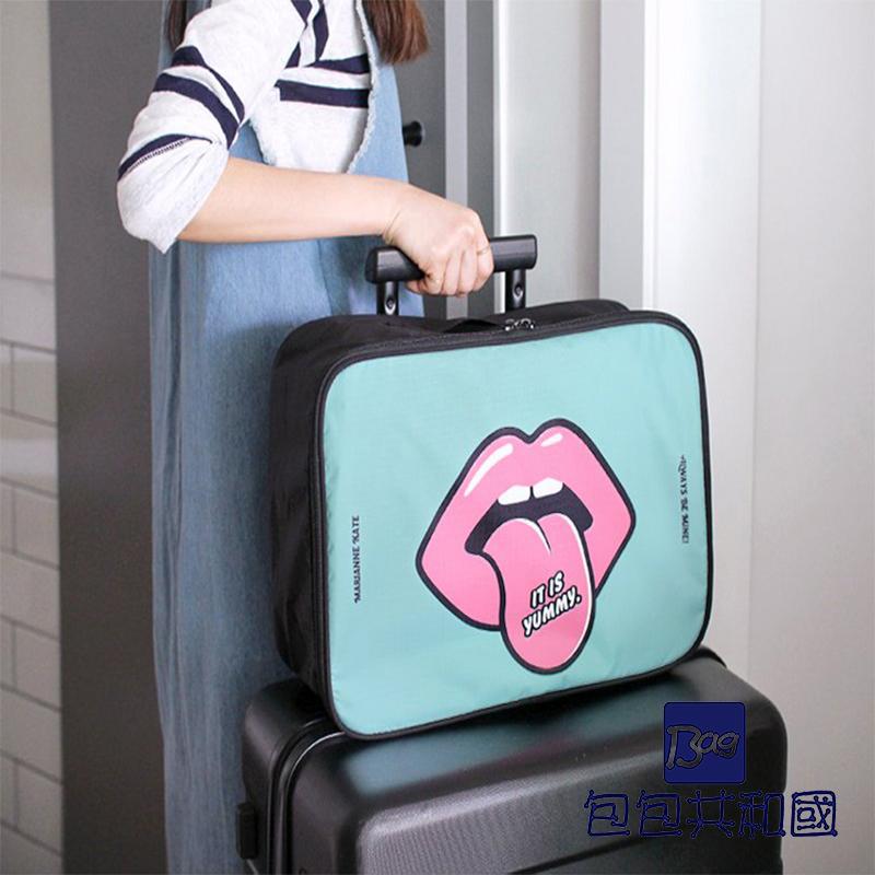 包包共和国-时尚韩系行李收纳包-B9062