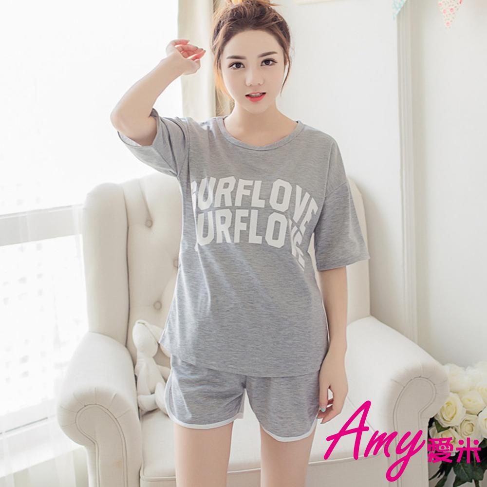 AMY爱米-简约英文字母两件式短袖睡衣(AD180)
