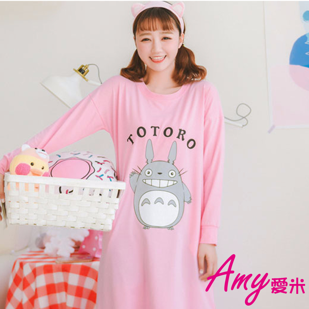 AMY爱米-童趣龙猫长版睡衣(AD181)