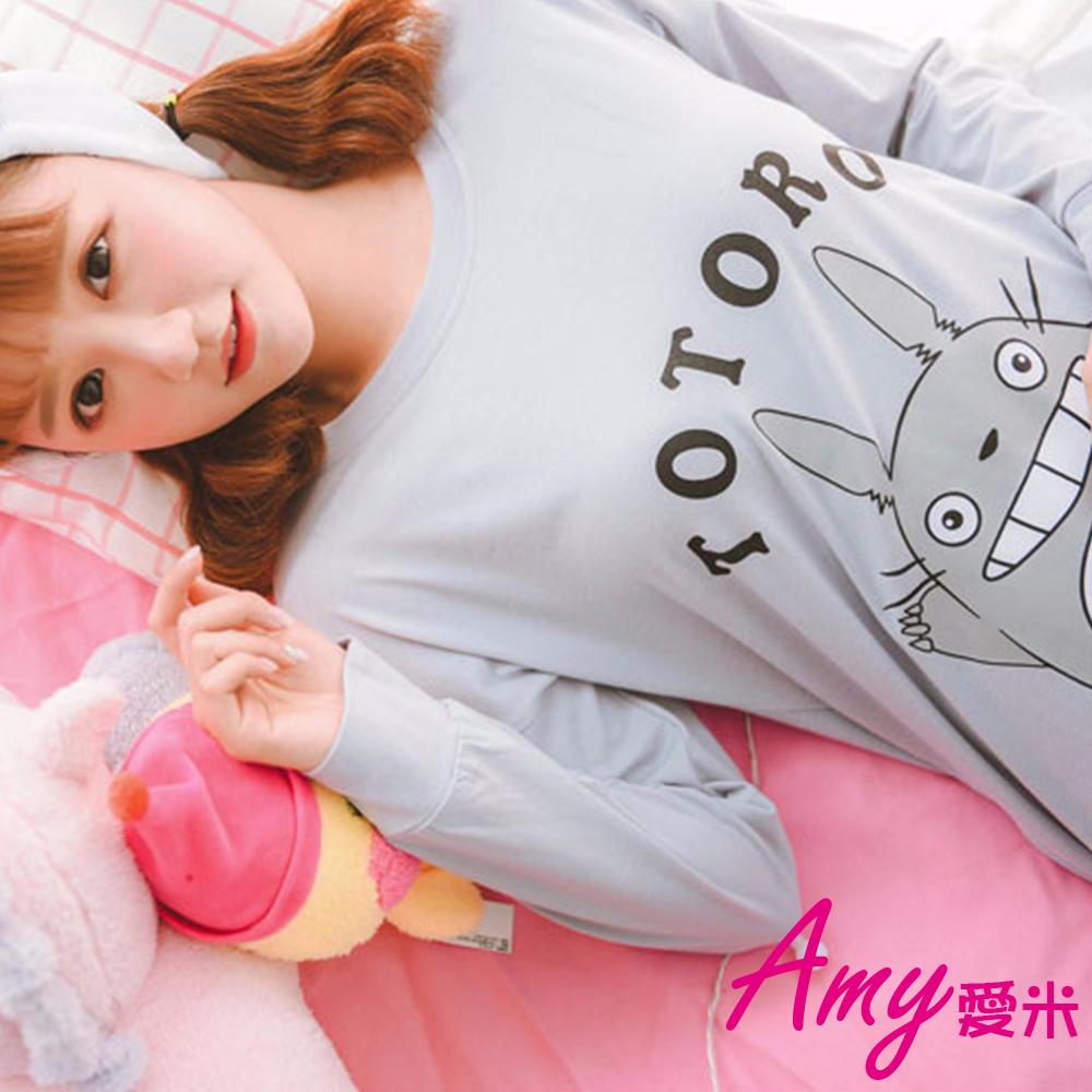 AMY爱米-童趣龙猫长版睡衣(AD183)