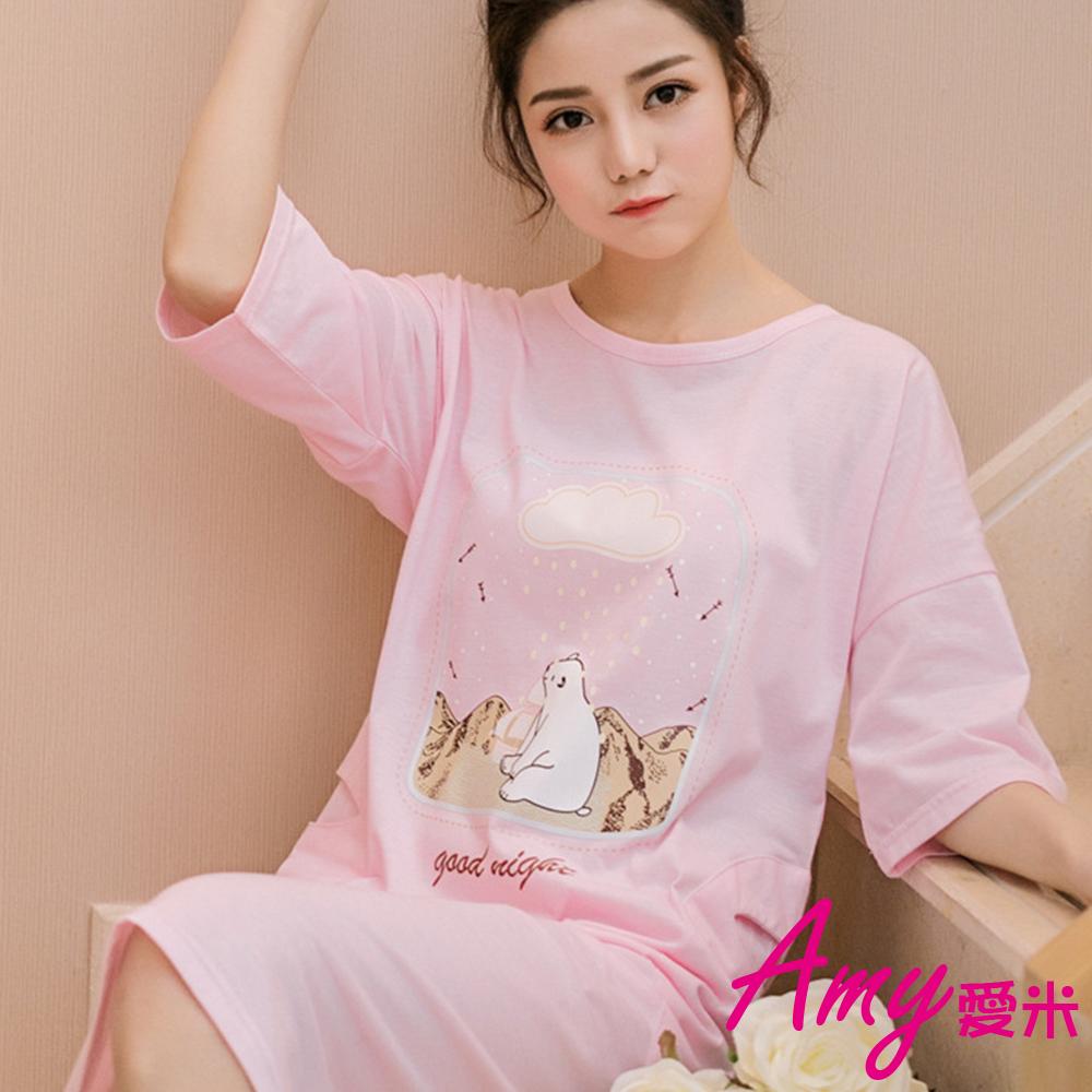AMY爱米-童趣日系风长版睡衣(AD184)