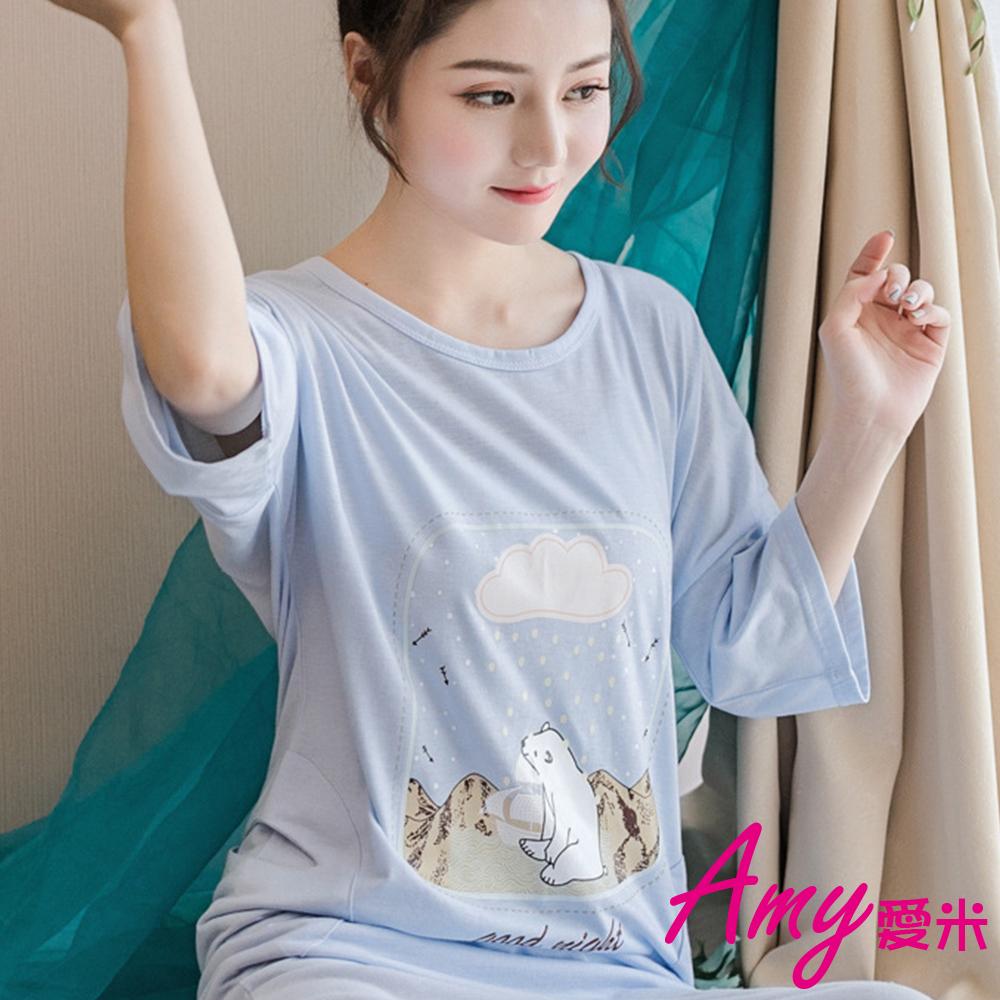 AMY爱米-童趣日系风长版睡衣(AD185)