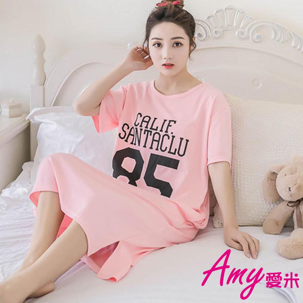AMY爱米-英文简约长版睡衣(AD186)