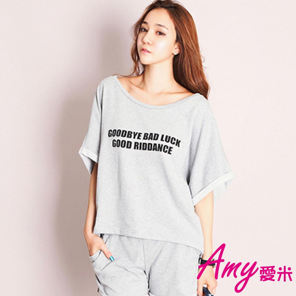 AMY爱米-英文简约两件式睡衣(AD189)