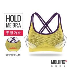 Mollifix 瑪莉菲絲 高調A++零負擔舒適BRA(撞色芥黃+深紫)