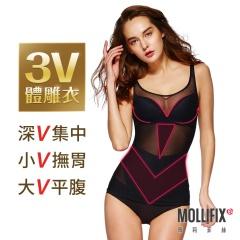 Mollifix 瑪莉菲絲 軟鎧甲 美體塑身衣(黑)