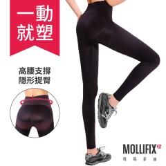 Mollifix 瑪莉菲絲 MoveFree提臀動塑褲(黑)