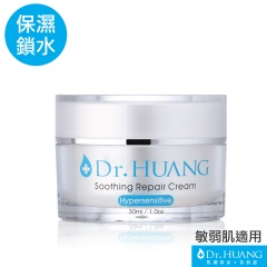 Dr.HUANG舒敏保濕修護霜
