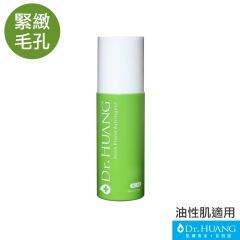 Dr.HUANG毛孔淨化調理水