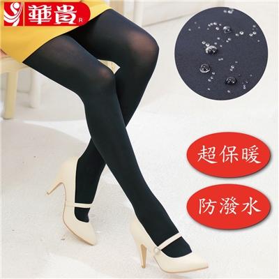 華貴絲襪-PP長效蓄熱保溫彈性褲襪