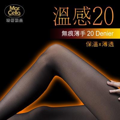 瑪榭-溫感20丹無痕保溫透明防爆線褲襪/絲襪(一般型)