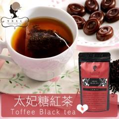 午茶夫人─太妃糖紅茶 10入/袋