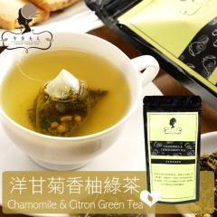 午茶夫人─洋甘菊香柚綠茶 8入/袋