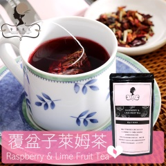 午茶夫人─覆盆子萊姆茶 8入/袋