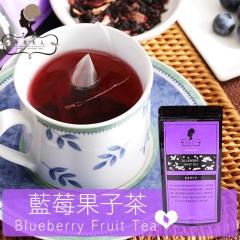 午茶夫人─藍莓果子茶 8入/袋
