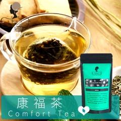 午茶夫人─康福茶 10入/袋