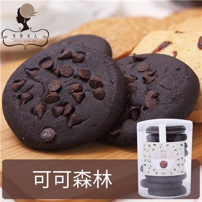 午茶夫人-手工餅乾 可可森林 200g/罐