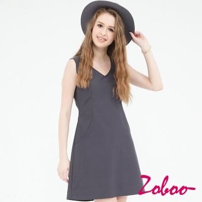 ZOBOO-V領傘擺連身裙 (Q5006)