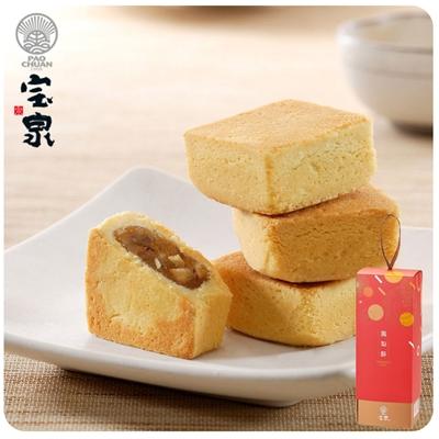 【寶泉】2盒原味鳳梨酥(6入/盒)