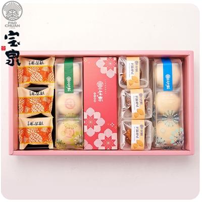 【寶泉】2盒花語寶盒12入A款