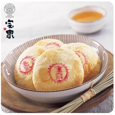【寶泉】5盒太陽餅(12入/盒)