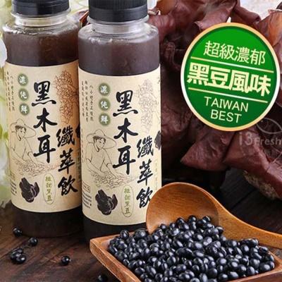 愛上新鮮-黑木耳露(黑豆)12瓶
