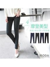 摩登美型~格紋/條紋修身顯瘦彈力窄管長褲.4色