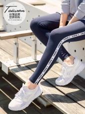 台灣品質.世界同布~15%彈力印字瑜伽運動褲