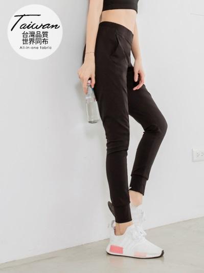 台灣品質.世界同布~防潑水修身縮口運動褲
