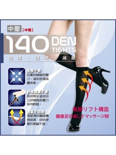 VOLA維菈襪品-140丹機能半統襪-黑