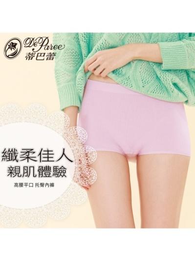 蒂巴蕾-纖柔佳人 親肌體驗 高腰平口托臀內褲