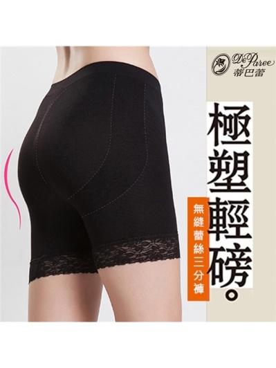 蒂巴蕾-極塑輕磅按摩雕琢無縫蕾絲-三分褲