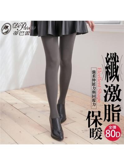 蒂巴蕾-纖激脂 100%天鵝絨褲襪 80D