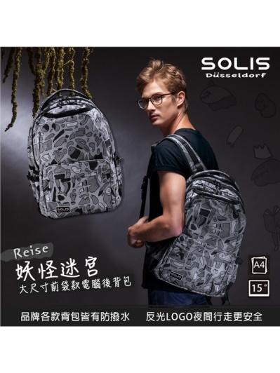 【SOLIS】妖怪迷宮 Reise 大尺寸前袋款電腦後背包