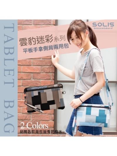 【SOLIS】雲豹迷彩系列平板手拿側背兩用包.2色