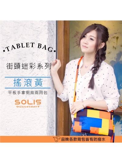 【SOLIS】街頭迷彩系列平板手拿側背兩用包-搖滾黃B29006