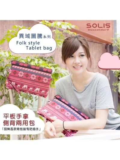 【SOLIS】異域圖騰系列平板手拿側背兩用包-粉木馬B29013