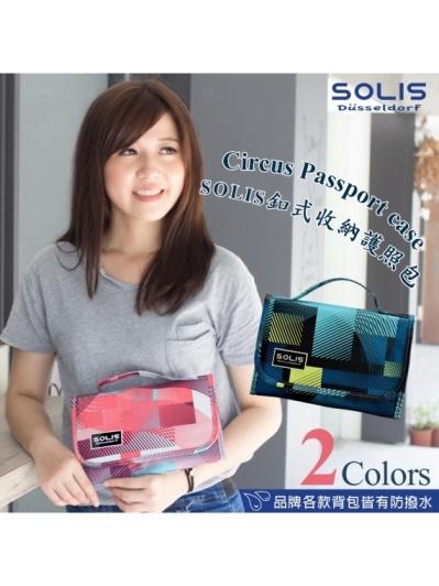 【SOLIS】馬戲團系列釦式收納護照包.2色