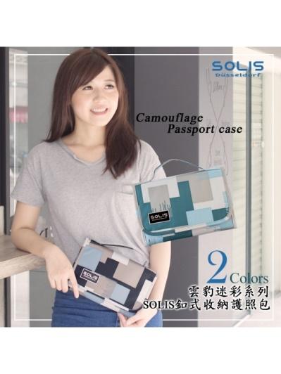 【SOLIS】雲豹迷彩系列釦式收納護照包.2色