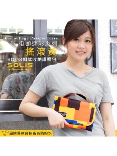【SOLIS】街頭迷彩系列釦式收納護照包.搖滾黃B1702006