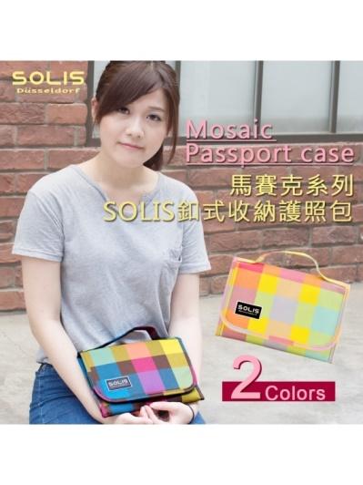 【SOLIS】馬賽克系列釦式收納護照包.2色