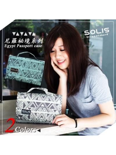 【SOLIS】尼羅祕境系列釦式收納護照包.2色