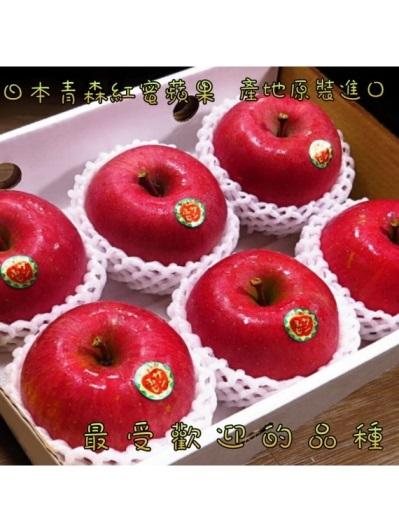 坤田水果 日本青森陽光富士蜜蘋果(4箱)單箱6顆約1.5公斤