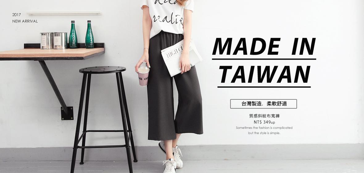 台灣製造.柔軟舒適,上衣,短褲,背心