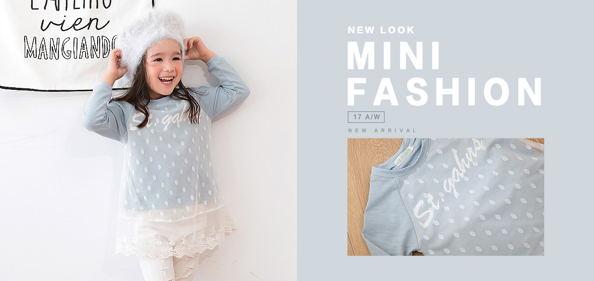 秋冬童裝,可愛上衣,條紋T恤