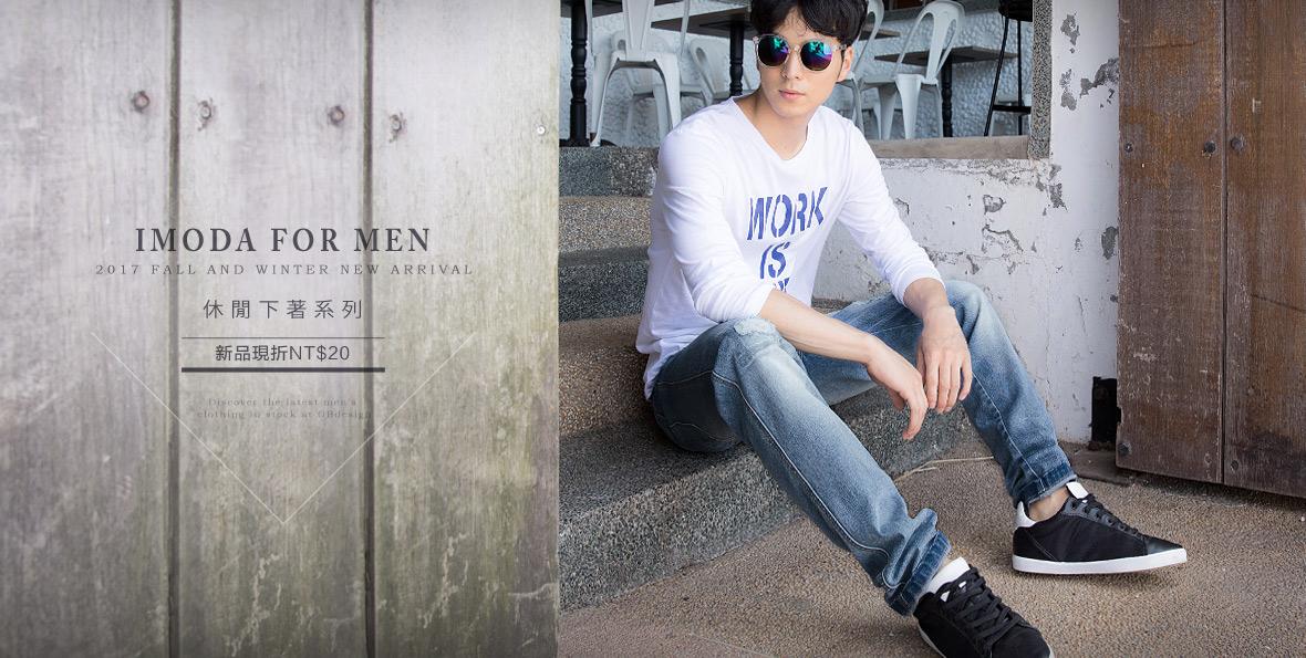 男裝,長褲,牛仔褲