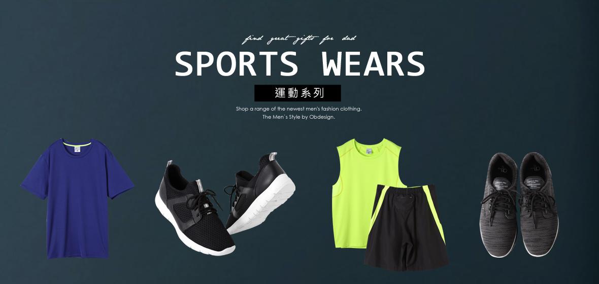 MEN,男裝,新品,運動上衣,運動褲,運動鞋