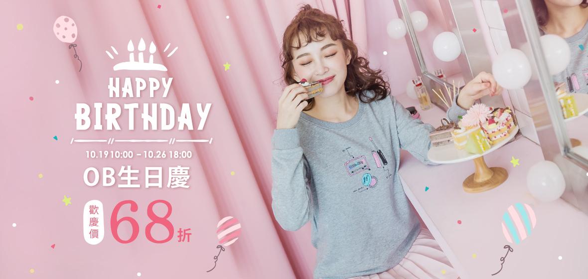 生日慶,68折