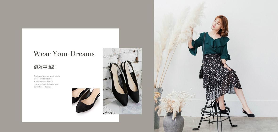 秋冬鞋款,平底鞋,包鞋