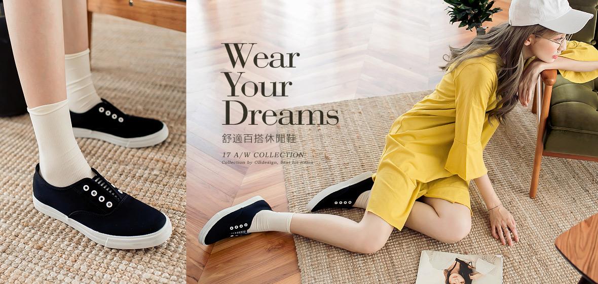 秋冬鞋款,休閒鞋,懶人鞋,平底鞋